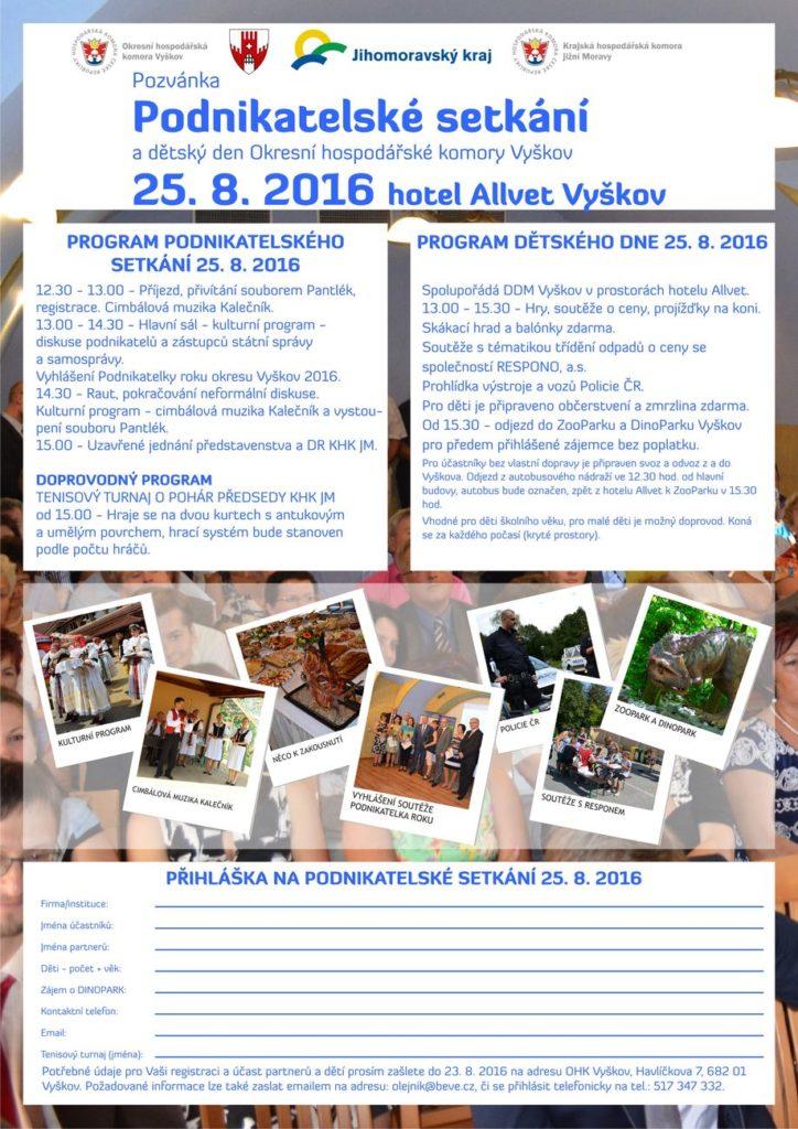 Pozvánka_Podnikatelské_setkání_a_dětský_den_OHK_Vyškov_25-8-2016_www_1300