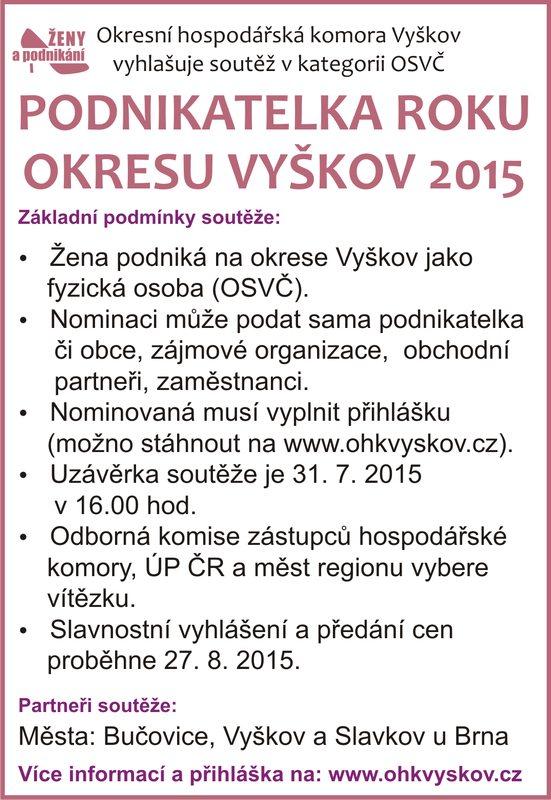 Vyhlaseni_Podnikatelka_roku_okresu_Vyskov_2015